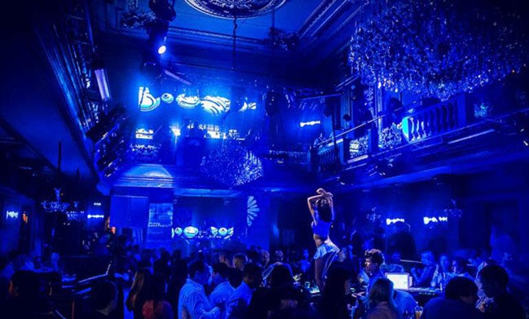 Ночной клуб нижнего оружейный клубы москвы